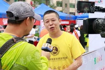"""""""2016东莞地标城市超级定向联赛""""指定东莞肤康为医疗救助单位"""